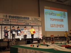 news 2018-11-14 ET-RoboCon TOPPERS-shou